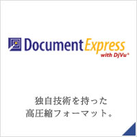 Document Express with DjVu®